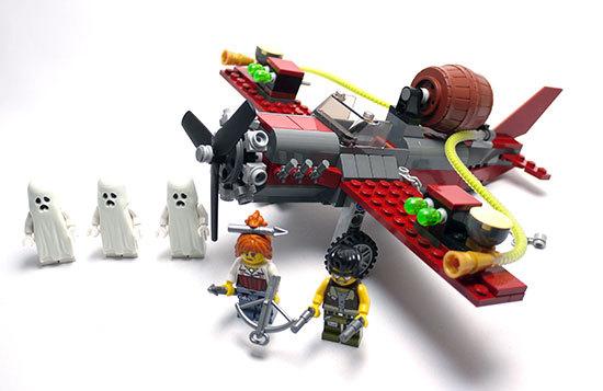 LEGO-9467-ゴースト・トレインを作った28.jpg