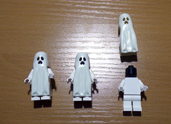 LEGO-9467-ゴースト・トレインを作った3.jpg