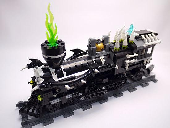 LEGO-9467-ゴースト・トレインを作った4-11.jpg