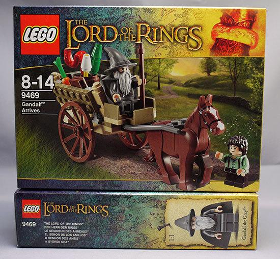 LEGO-9469-ガンダルフの登場が届いた1.jpg