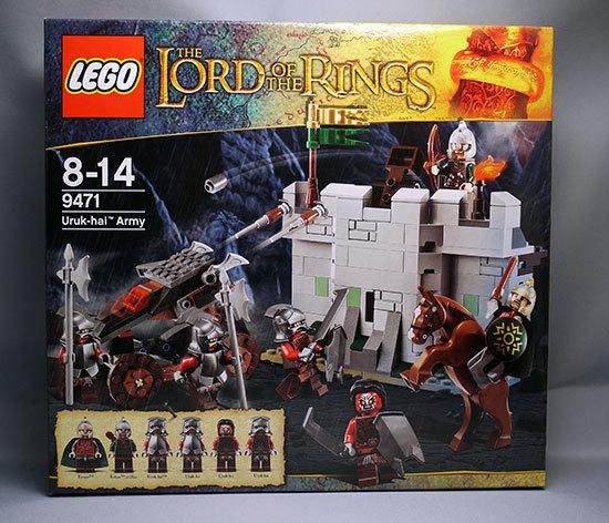 LEGO-9471-ウルク=ハイ軍を買った1.jpg