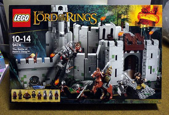 LEGO-9474-ヘルムズディープの戦いが届いた1.jpg