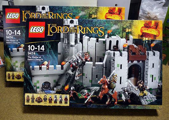 LEGO-9474-ヘルムズディープの戦いが届いた2-2.jpg