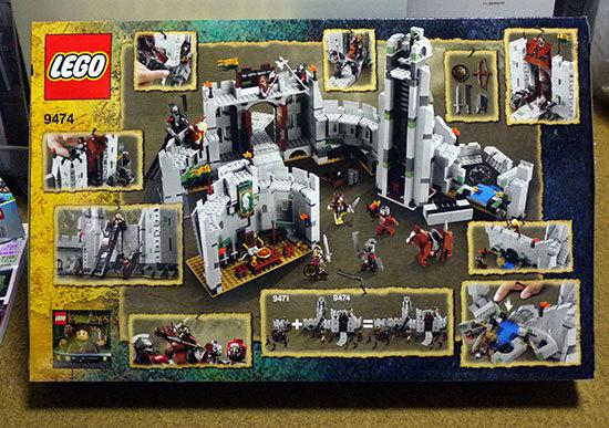 LEGO-9474-ヘルムズディープの戦いが届いた2.jpg