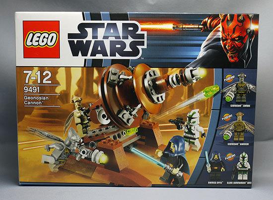LEGO-9491-ジオノージアン・キャノンが届いた1.jpg