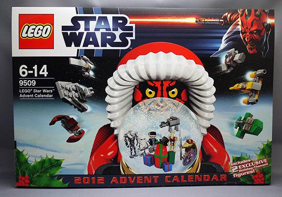 LEGO-9509-スター・ウォーズTM-アドベントカレンダーが届いた1.jpg