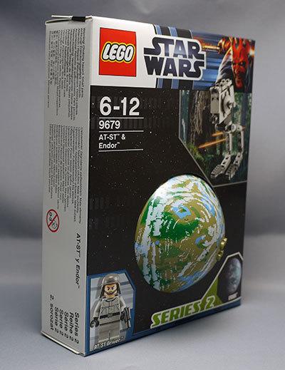LEGO-9679-AT-STと衛星エンドアが届いた1.jpg