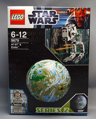 LEGO-9679-AT-STと衛星エンドアが届いた2.jpg