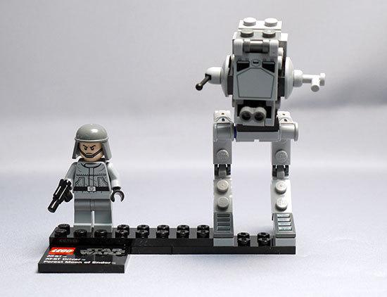 LEGO-9679-AT-STと衛星エンドアを作った1.jpg
