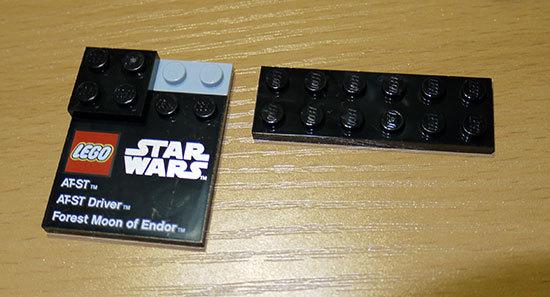 LEGO-9679-AT-STと衛星エンドアを作った13.jpg
