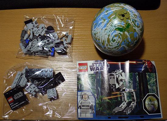 LEGO-9679-AT-STと衛星エンドアを作った2.jpg