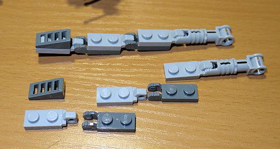 LEGO-9679-AT-STと衛星エンドアを作った9.jpg