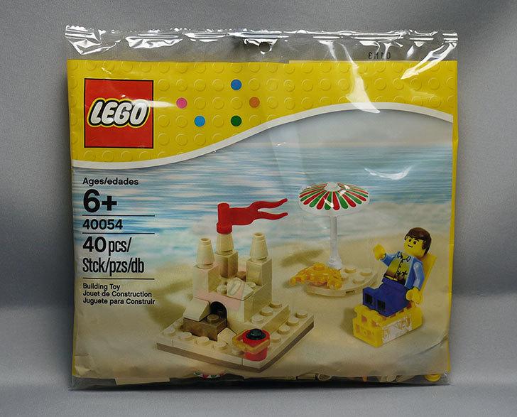 LEGO-LEGO-40054-Summer-Sceneをクリブリで買って来た1.jpg