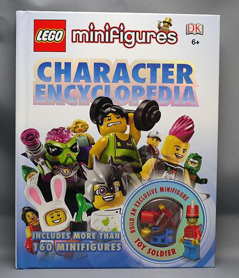 LEGO-Minifigures-Character-Encyclopediaが来た1.jpg