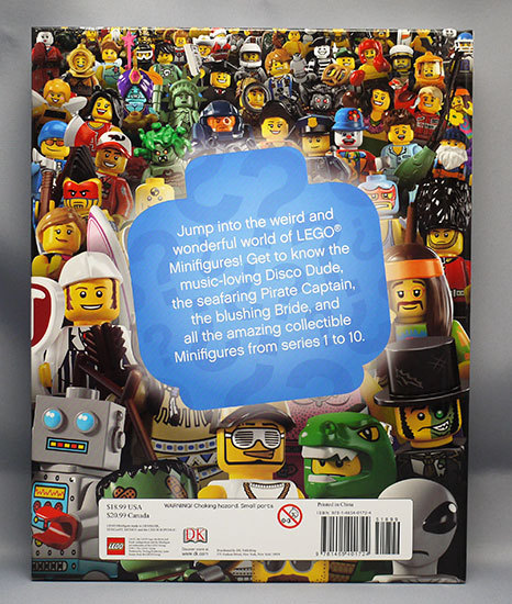 LEGO-Minifigures-Character-Encyclopediaが来た2.jpg