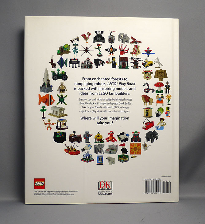 LEGO-Play-Book-Ideas-to-Bring-Your-Bricks-to-Lifeが届いた2.jpg