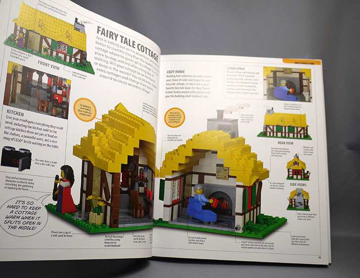 LEGO-Play-Book-Ideas-to-Bring-Your-Bricks-to-Lifeが届いた3.jpg