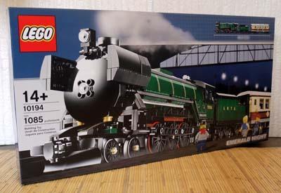 LEGO 10194 エメラルドナイト 2-1.jpg