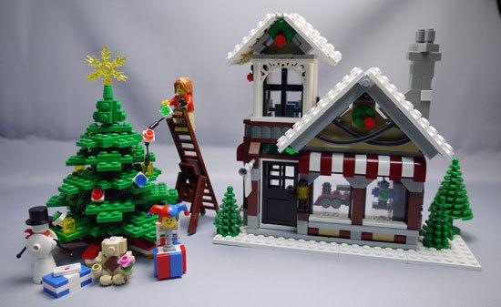 LEGO 10199 クリスマスセット作成1.jpg