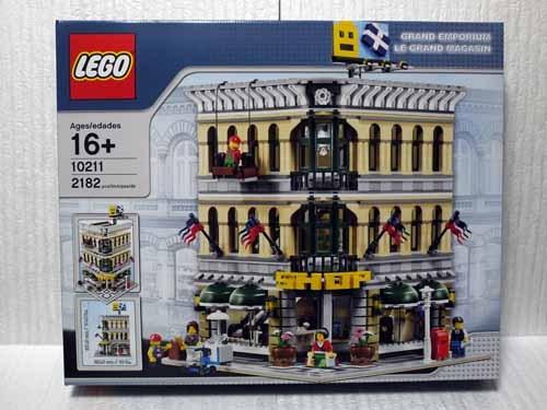 LEGO 10211 グランドデパートメント.jpg