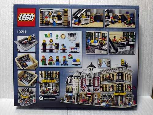 LEGO 10211 グランドデパートメント 2.jpg