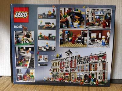 LEGO 10218 ペットショップ 2.jpg