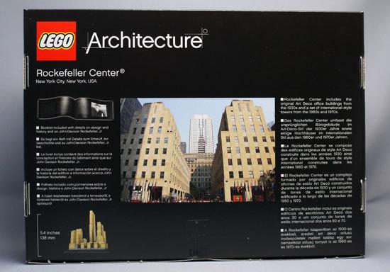 LEGO 21007 ロックフェラーセンター 2.jpg