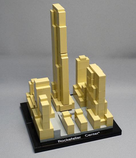 LEGO 21007 ロックフェラーセンター作成1.jpg