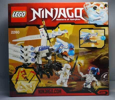 LEGO 2260 アイス・ドラゴン 1.jpg