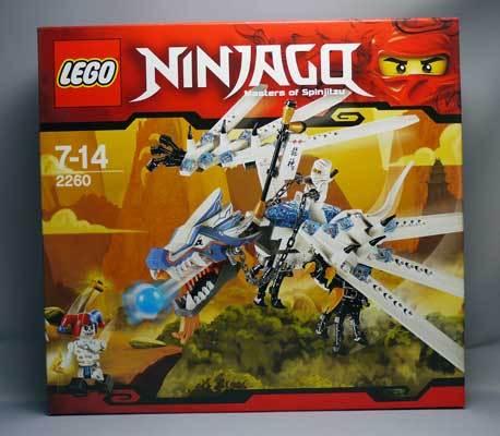 LEGO 2260 アイス・ドラゴン 2.jpg