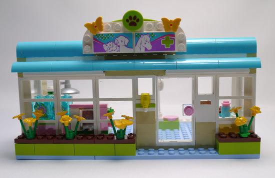 LEGO 3188 ハートレイクのアニマルクリニック 作成3.jpg