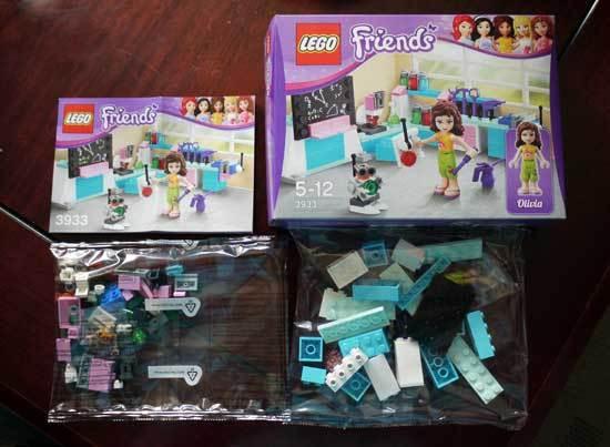 LEGO 3933 サイエンススタジオ 2.jpg