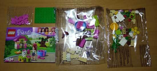 LEGO 3934 パピーハウス 作成 2.jpg