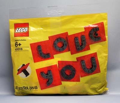 LEGO 40016 バレンタイン レターセット.jpg