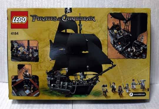 LEGO 4184 ブラックパール号 2.jpg