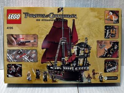 LEGO 4195 アン王女の復讐号 2-2.jpg