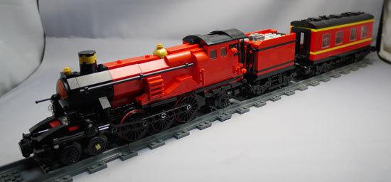 LEGO 4841 ホグワーツ特急 作成3-7.jpg