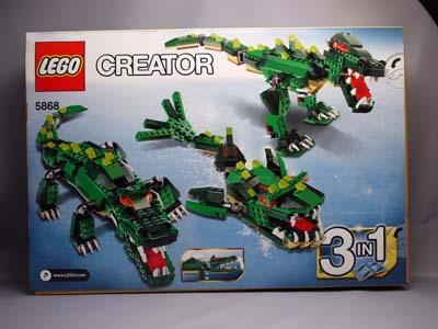 LEGO 5868 クリエイター・ワニ 2.jpg
