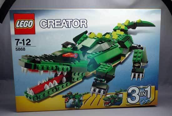 LEGO 5868 クリエイター・ワニ 3-1.jpg