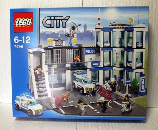 LEGO 7498 ポリスステーション 1.jpg