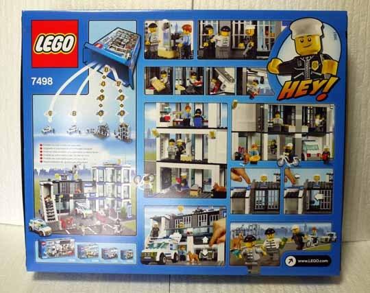 LEGO 7498 ポリスステーション 2.jpg