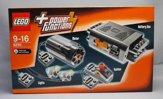 LEGO 8293 パワーファンクション・モーターセット 1.jpg