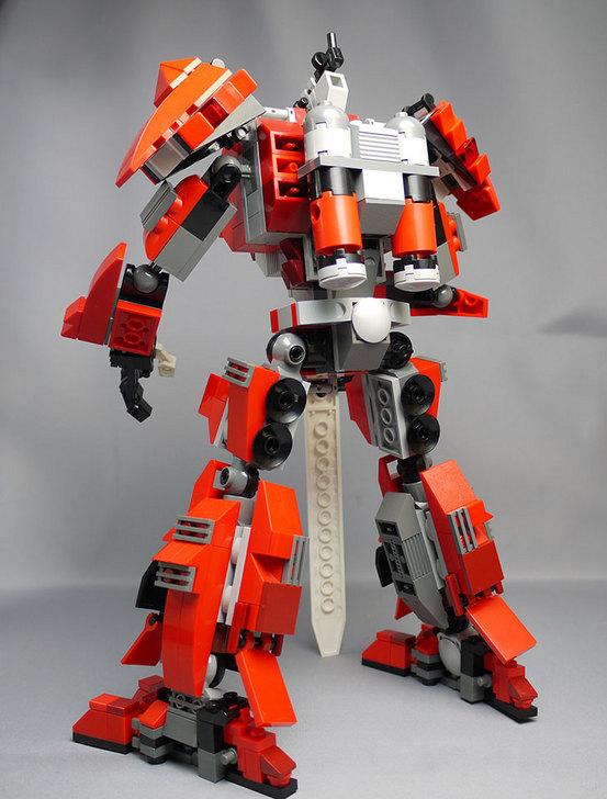 LEGOで赤いロボットを作った1-14.jpg