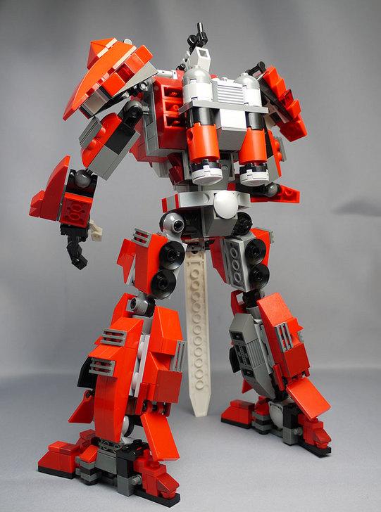 LEGOで赤いロボットを作った1-16.jpg
