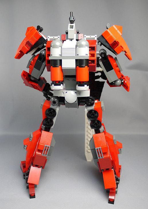 LEGOで赤いロボットを作った1-17.jpg