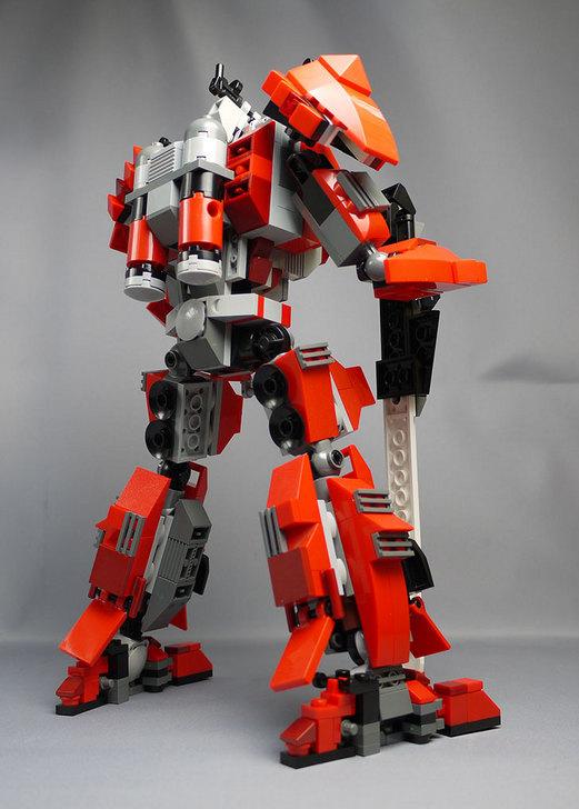 LEGOで赤いロボットを作った1-18.jpg