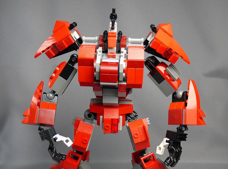 LEGOで赤いロボットを作った1-24.jpg