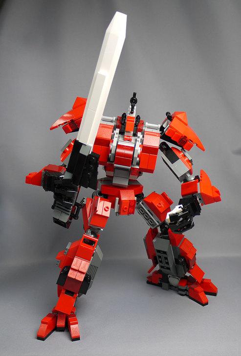 LEGOで赤いロボットを作った1-34.jpg