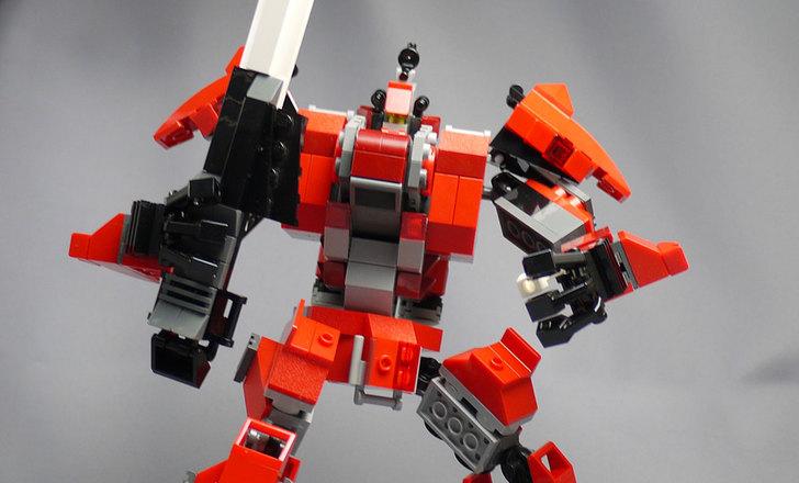 LEGOで赤いロボットを作った1-35.jpg