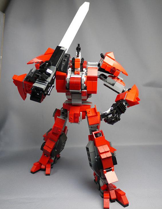 LEGOで赤いロボットを作った1-45.jpg